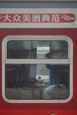 DSC05632