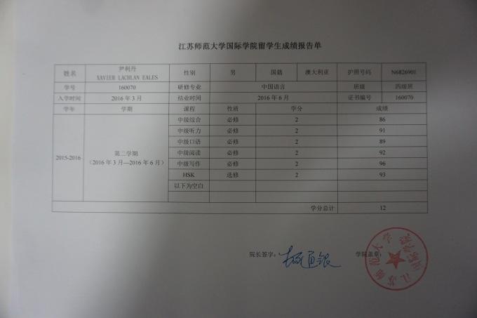 DSC06262